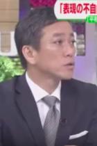 """八代弁護士、河村たかし、松井一郎が""""慰安婦問題はデマ""""とネトウヨ並みフェイク! あらためて中曽根証言など日本軍関与の証拠を見ろ"""