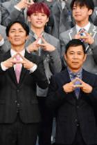 ナイナイ岡村隆史が『PRODUCE 101』で韓国人練習生らにセクハラ・差別連発で炎上! 日本のお笑いの差別性・後進性が世界にダダ漏れ