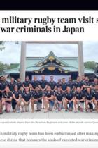 英軍ラグビーチームの靖国神社訪問にネトウヨ大喜びもイギリスで大問題に! タイムズ紙「靖国は攻撃的ナショナリズムの培養器」