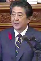安倍首相が所信表明で「お前が言うか」発言と嘘連発! 侵略戦争と植民地支配をなかったことにし「100年前日本は人種平等を掲げた」