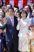 安倍首相「桜を見る会」の税金を使った不正が国会で明らかに!「地元の自治会やPTA役員を招待」と白状 萩生田・稲田・世耕も…