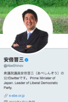 安倍首相が今日になって「やってる感」アピールも、台風襲来最中の「休養」に批判殺到! 立川談四楼は「寄り添う気がない」