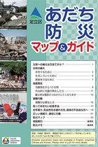台風19号の避難所になった「朝鮮学校」インタビュー!補助金停止・無償化除外でも「役に立ちたい」