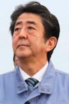 """安倍首相が政治資金収支報告書に規則破りパーティで""""7千万円荒稼ぎ""""を堂々記載! 一方、「桜を見る会」前夜祭は…"""