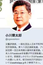 安倍首相があの小川榮太郎と電話で「桜を見る会」問題に開き直り弁明!「中止は参加者が嫌がらせされるから」