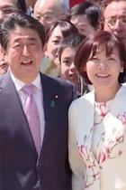 「桜を見る会」公金不正に新疑惑! ケータリング業者は安倍首相と昭恵夫人のお友達だった 不自然な入札、価格も倍以上に
