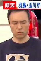 玉川徹が米倉涼子『ドクターX』に出演したときにあの岸部一徳が…「政権に忖度しないところ」がいいと玉川ファンであることを表明