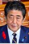 安倍首相とジャパンライフの関係は父親の代から! 安倍晋太郎が山口会長に「金儲けの秘訣を教えて」と懇願した夜