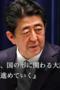 消費増税で景気が東日本大震災直後に次ぐマイナスに! 来年はさらに悪化が確実、追い詰められる安倍政権