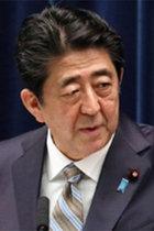 安倍首相の国会閉会会見に唖然!「桜を見る会」に自分から一切触れず、代わりに「私の手で憲法改正を成し遂げる」と宣言