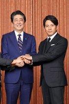岡田准一は安倍首相と新春対談、嵐は香港弾圧のなか日中親善大使に…ジャニーズの安倍御用化が止まらない!