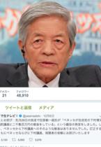 「朝生」が田原総一朗の「下村元文科相にベネッセが2千数百万円」発言を謝罪も…「下村」の名前を先に出したのは別の出演者だった
