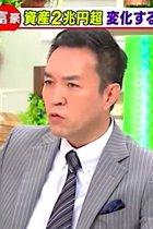 主要先進国で日本だけ実質賃金マイナスに玉川徹が「もう先進国じゃない」……それでも安倍政権は介護保険の負担増で国民追い詰め
