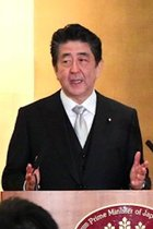 """米イラン緊張のなか""""自衛隊の中東派遣""""第一弾強行!「調査研究」「日本のタンカー守る」は真っ赤な嘘、安倍首相が本当に狙うのは…"""