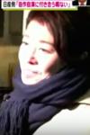 ゴーン会見で問われた日本マスコミの姿勢! 安藤優子は仏メディアの質問に「ゴーンは私たちを検察の代弁者だと考えている」