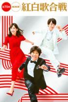 NHK紅白歌合戦でMISIAがレインボーフラッグ掲げ性の多様性を訴え、稲垣吾郎MC新番組では局内の性的マイノリティの声を紹介