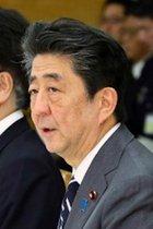 """安倍政権ではコロナも""""自己責任""""なのか! 韓国は隔離者世帯に123万ウォンの生活費を支援するのに日本は休業補償すら認めず"""