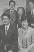 「桜を見る会」マルチ商法社長の招待は昭恵夫人の事業への資金提供の見返りだった! 30人以上の資金提供者を招待し、税金で接待