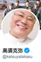 新型コロナで高須院長やネトウヨが北朝鮮の「全員隔離」を絶賛! 一方、元厚労省検疫官は海上隔離を「効果なし」「パニック生むだけ」