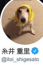"""糸井重里""""『Fukushima50』で泣きっぱなし""""に批判! 町山智浩も「原発を恐れるのはくだらなくて命を捧げるのは素晴らしいのか」"""
