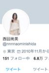 近畿財務局職員・赤木さんの遺書と手記に、映画『新聞記者』の出演女優が…自殺した官僚の妻を演じた西田尚美が「涙が出ました」