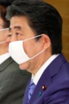 アベノマスク大量不良品の原因は安倍首相! 厚労省が品質懸念も官邸が「首相案件だから早く」と命令、医療品でない東南アジア製マスクに