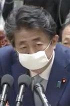 """アベノマスク""""隠されていた1社""""にさらなる疑惑! 安倍首相は逆ギレ、自分のマスクの有効性強弁も「漏れ率100%」の悲惨な実験結果"""