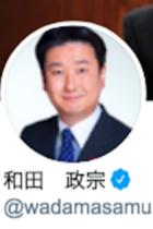 自民党がまた『モーニングショー』に圧力! 内閣府政務官の和田政宗が青木理発言に「事実でない」と噛みつくも嘘は和田のほうだった