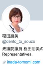 自民党・稲田朋美と松川るいが緊急事態宣言のさなか靖国神社に参拝! 非難殺到で松川はツイート削除も安倍一派のカルトぶり露呈