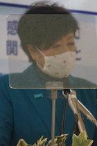 都立墨東病院の院内感染による医療危機は小池百合子都知事の責任だ! 医療マスク欠乏を隠蔽し「マスク確保」と大嘘