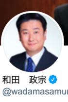 ネトウヨ議員・和田政宗がまた『モーニングショー』に言論弾圧! 自民コロナ対策本部の「3密状態」をネグる和田こそフェイクだ