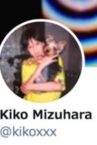 マスコミはなぜ水原希子への差別攻撃を放置するのか!「日本人感出すな」「日本名名乗るな」攻撃の背景にある在日コリアン差別