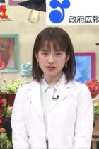安倍政権が「マイナンバー」宣伝で岡村隆史の女性蔑視『オールナイトニッポン』にCM!『激レアさん』でも弘中綾香アナがステマ的宣伝