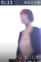 赤木さんの妻が裁判で「安倍首相は逃げている」と陳述! 直前には真相解明の覚悟を小川彩佳に…「刺せるもんなら刺してみろ、と」