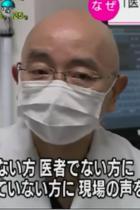 『モーニングショー』などでPCR拡大を訴えてきた大谷医師がネトウヨの電凸攻撃について明かす!「反日」と怒鳴り込まれたことも