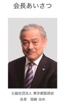 自民党員の東京都医師会会長も、国会から逃げる安倍政権にブチ切れ、「一刻も早く国会を開け」「コロナに夏休みはない」