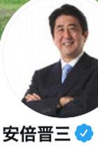 広島原爆の日も核廃絶にやる気なし安倍首相 ノーベル平和賞ICANは防衛予算でPCR検査センター130カ所以上設置できると試算