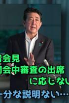 """記者クラブで安倍首相に抵抗の動き! 広島で質問制止された朝日記者だけでなく毎日記者も""""ぶら下がり""""で安倍首相に「逃げないで下さい」"""