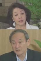 ポスト安倍に復活の菅官房長官が櫻井よしこに「なぜアベノマスクをつけない」と迫られ「布マスク暑いから」と答える醜態