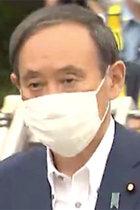 「密室談合」による菅官房長官の次期総理就任を許していいのか! GoTo、沖縄いじめ、公文書改ざん、メディア圧力の最大の戦犯