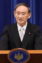 伊藤詩織さんが「TIME」誌の100人に…一方で菅首相が山口敬之氏への資金援助を親密企業「ぐるなび」会長に依頼していた疑惑