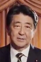 日本学術会議への不当人事介入は安倍政権時代から始まっていた! 安倍の意向を汲んだ杉田官房副長官と菅首相が…