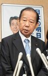 """二階幹事長はやはりリアル『半沢直樹』!? 文春が報じた""""カジノ候補隣接地""""問題だけではなく日本航空の高値土地購入にも関与か"""