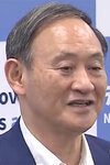 菅首相が安倍時代もしなかった言論弾圧、「学問の自由」侵害! 日本学術会議の会員任命で安保法制や共謀罪を批判した学者を拒否