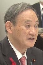 菅首相はやはり消費増税をするつもりだ! 内閣官房参与にコロナ禍の真っ最中、政府税調で増税を主張したエコノミストを抜擢