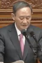 国会代表質問で菅首相の日本学術会議任命拒否の説明が支離滅裂、矛盾だらけ!『NW9』では「説明できないことがある」と開き直り