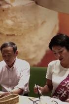 """保釈 河井案里被告と菅首相の特別な関係を物語る""""パンケーキ動画"""" が!案里がツイッターにアップもテレビは封印"""