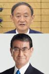 菅首相と河野太郎行革相が日本学術会議を「行革対象」にして違法な人事介入を正当化!  言論弾圧を隠蔽するスリカエを許すな