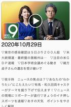 NHKが学術会議問題で日本会議イデオローグ・百地章の任命拒否擁護論! 政権忖度、両論併記のために極右学者を起用する危険性