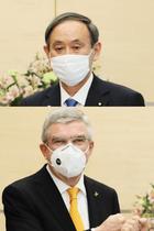 """菅、安倍、森の""""五輪私物化トリオ""""がバッハ来日に大ハシャギ! コロナ隠しでGoTo続行、NHKの「開催不安の声」報道に圧力"""